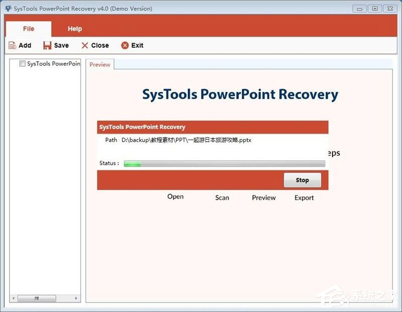 SysTools PowerPoint Recovery(PPT数据恢复工具) V4.0.0.0
