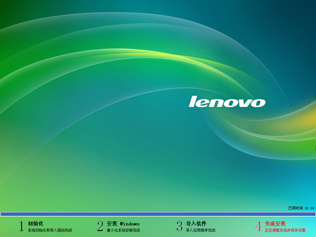 Lenovo联想 GHOST XP SP3 万能装机版 V2019.04